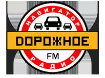 Dorognoe радио