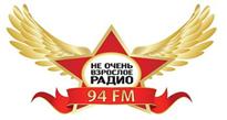 Пионер FM Moscow