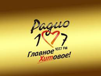 Радио 107 Краснодар