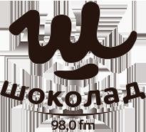Радио Шоколад Москве