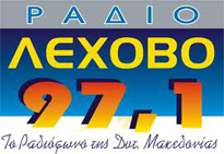 Radio Lehovo 97.1 Florina