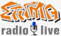 Stigma FM Zakynthos
