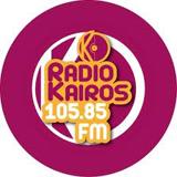 Radio Kairos