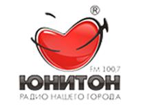 Радио Юнитон Новосибирске